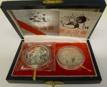 China Panda 1 Oz Silber Proof/BU Set 1989